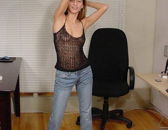 jeans strip 1614